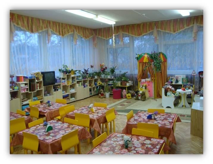 О детском садике